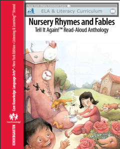 NYS Nursery Rhymes Guide Graphic